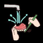 入れ歯の手入れはどうするの?